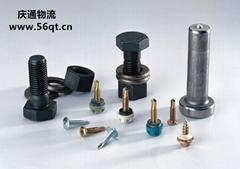 Screw import, import screws, screw Hong Kong's imports