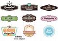 标签进口,进口标签,香港标签进