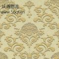 Wallpaper import, import wallpaper,