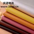 Imported fabric, fabric imports,