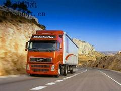 Hong Kong to Beijing from Hong Kong to Beijing Logistics Company Logistics