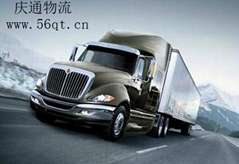 Logistics Hong Kong to Guangzhou, Hong Kong's imports to Guangzhou