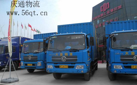 香港到杭州物流,香港进口到杭州,香港货运公司 1