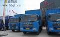 Logistics Hong Kong to Hangzhou, Hong