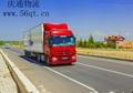Hong Kong to Guiyang logistics, freight