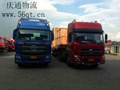 香港到郑州物流,香港进口到郑州,香港货运公司