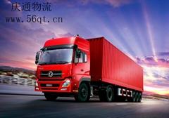 香港到大连物流,香港进口到大连,香港货运公司