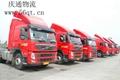 Hong Kong, Lanzhou, logistics, freight