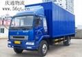 Hong Kong to Kunming logistics, freight