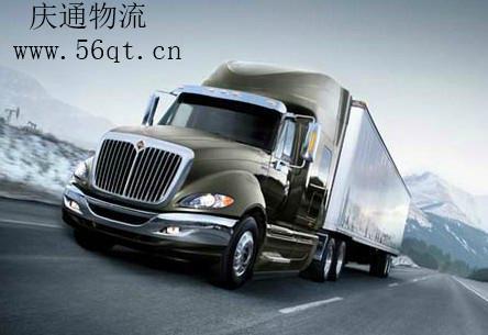 Logistics Hong Kong to Yantai, Yantai imported into Hong Kong 1
