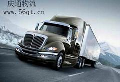 Logistics Hong Kong to Yantai, Yantai imported into Hong Kong