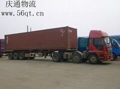 香港到绍兴物流,香港进口到绍兴,香港货运公司