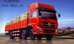 香港到温州物流,香港进口到温州,香港货运公司
