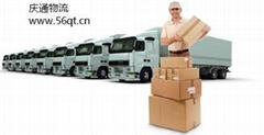 香港到清远物流,香港进口到清远,香港货运公司