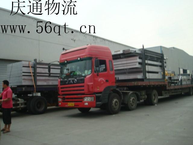Hong Kong to Zhuhai Logistics, Hong Kong's imports to Zhuhai 1