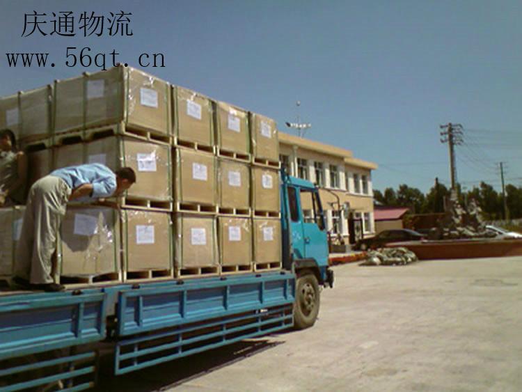 Hong Kong to Zhongshan logistics, Hong Kong's imports to Zhongshan 1