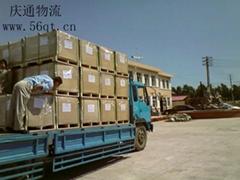 Hong Kong to Zhongshan logistics, Hong Kong's imports to Zhongshan