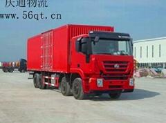 Logistics Hong Kong to Huizhou, Huizhou imported into Hong Kong