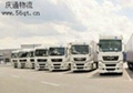 Logistics Hong Kong to Dongguan,