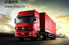 香港到昆山物流,香港进口到昆山,香港货运公司