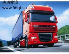 香港到镇江物流,香港进口到镇江,香港货运公司