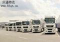 Hong Kong to Nantong logistics, Hong