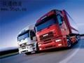Shenzhen to Jinan logistics, freight