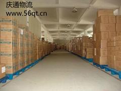 Shenzhen to Nanjing logistics, freight Shenzhen to Nanjing