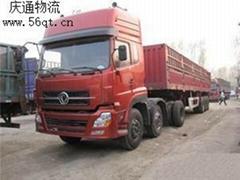 Changchun, Shenzhen to logistics,