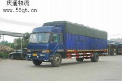 Shenzhen to Harbin Logistics, Logistics Shenzhen, Shenzhen logistics line