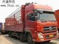 Shenzhen to Chongqing Logistics,
