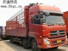 Shenzhen to Chongqing Logistics, Logistics Shenzhen, the Shenzhen logistics line