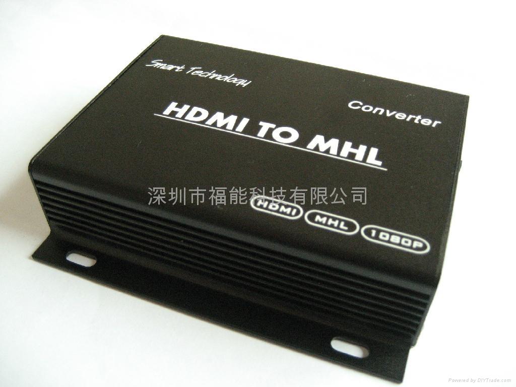 MHL高清信号源 2