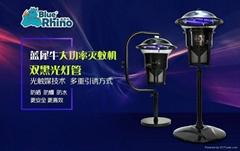 藍犀牛滅蚊燈SMT-001型