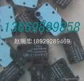 高諾斯EF831613 1