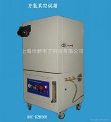 600度充氮真空烘箱