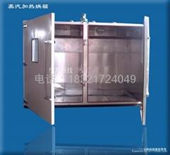 蒸汽加热烘箱蒸汽烘箱