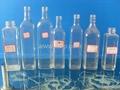 橄欖油瓶 4