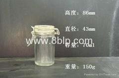 玻璃密封罐