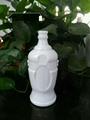 乳白酒瓶乳白玻璃瓶 3