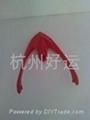 杭州噴漆廠摩托車配件噴漆