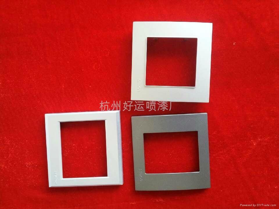 ABS   PC  PVC件杭州噴漆 1