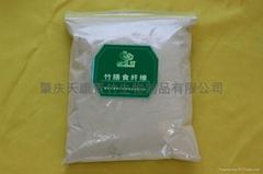 竹膳食纖維