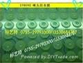 防塵防水透氣膜