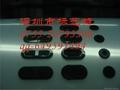 IPHONE防水殼輔料