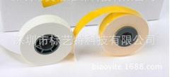 批發佳能麗標線號打印機12mm黃色貼紙