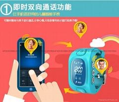 智能儿童GPS定位手錶