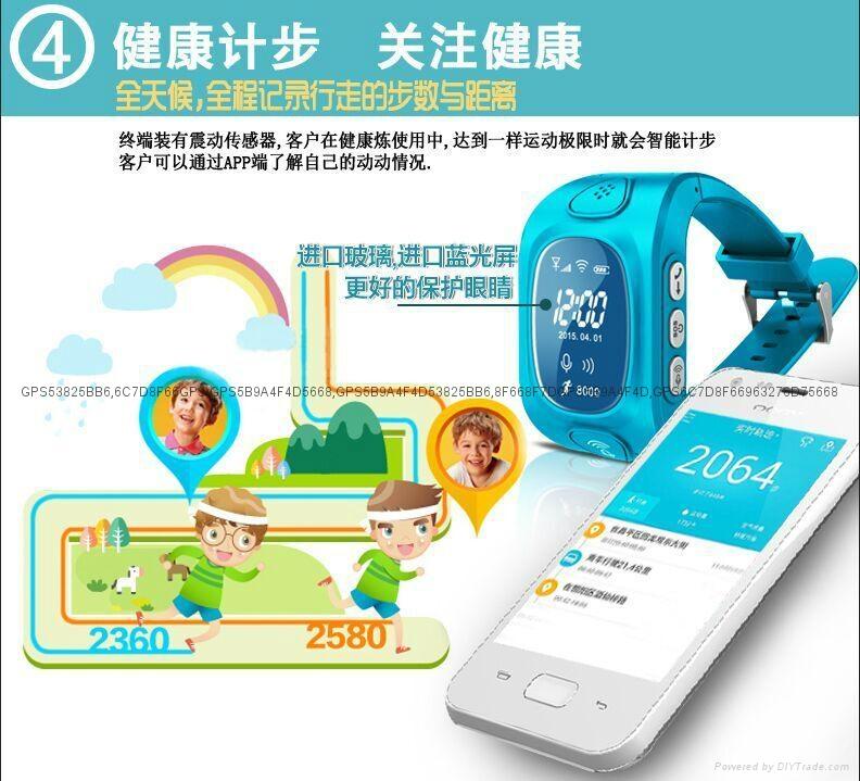 智能儿童GPS定位手表 4