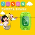 智能儿童GPS定位手表 2