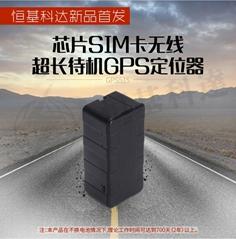 內置貼片卡無線GPS定位器